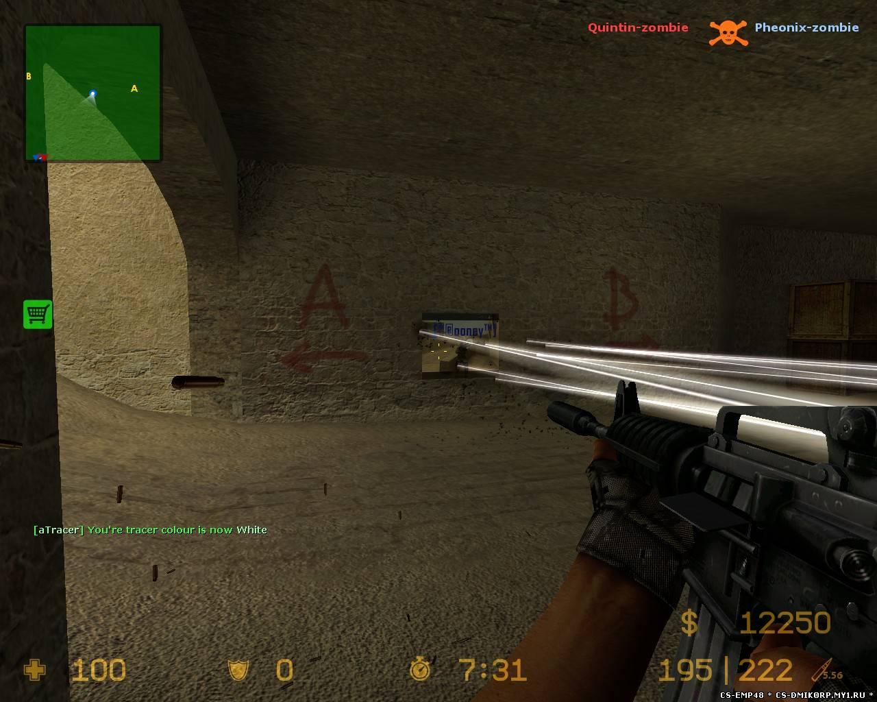Спрайт выстрела для cs 16 выполненный с голубоватым оттенком, который очень красиво смотрится в cs 16
