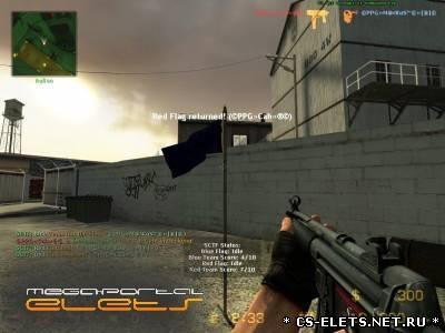 сервера кс захват флага