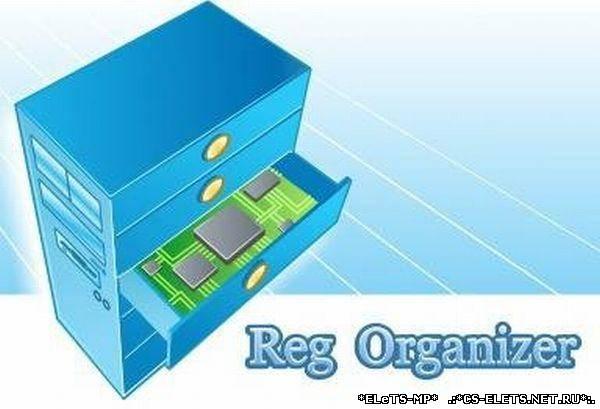 Reg Organizer Serial
